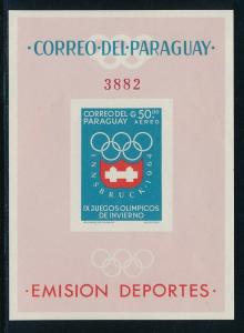 Paraguay - Innsbruck Olympic Games MNH Imperf Sheet #790a (1964)