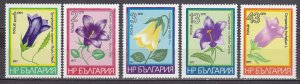 Bulgaria 1977 Mountain Flower Bell-flowers Plant Nature Flora Stamps Mi 2569-73