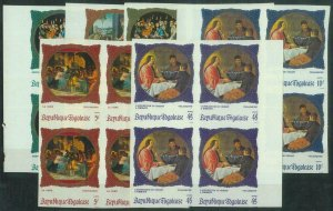 88804 - TOGO - STAMPS: Yvt # 610/4 + PA 111 IMPERF block of 4  1969 Art RELIGION