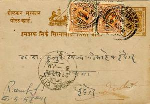 Indian States Indore 1/4a Maharaja Yeshwant Rao II (2) on 1/4a Maharaja Tukoj...