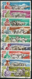 MONGOLIA CTO Scott # 243-251 Herdsmen & Flocks (9 Stamps)