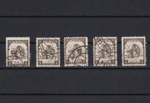 burma 1943 japanese occupation used 1 cent brown stamps ref r12637