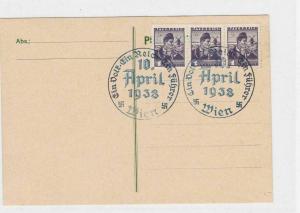 1938 PROPAGANDA REUNIFICATION AUSTRIA WITH GERMAN REICH POSTCARD   R2992