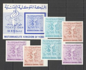 R0215 1964 YEMEN OLYMPIC GAMES TOKYO #72-4(A+B) MICHEL 50 EURO BL9+2SET MNH