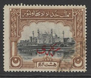 PAKISTAN-BAHAWALPUR SGO5 1945 8a BLACK & BROWN FINE USED