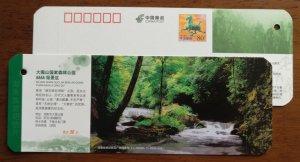 Headstream of liuyang river,Mt.Daweishan waterfall,CN 11 changsha ticket PSC