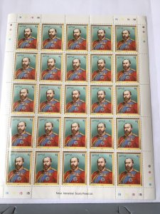 Barbuda Edward V11 1901-1910  whole mint never hinged  stamps sheet ref R23570