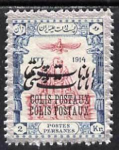 Iran 1915 Parcel Post 2kr fine mounted mint single with o...