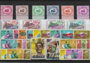 Guinea Stamps Ref 14500
