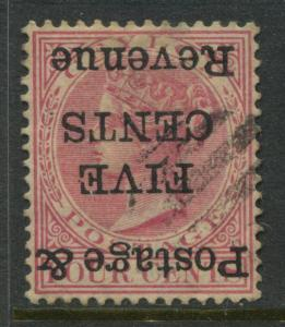 Ceylon 1885 5 cents on 4 cents rose inverted overprint used