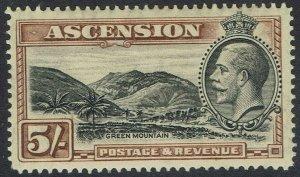 ASCENSION 1934 KGV GREEN MOUNTAIN 5/-