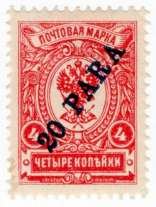 (I.B) Russia Postal : Black Sea Overprint 20pa