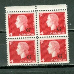 CANADA 1963 G #O48... MARGIN  BLK ...MNH..$4.40