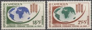 Cameroun #B37-8 MNH