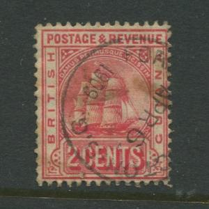 STAMP STATION PERTH British Guiana #172b - Seal Definitive Used Wmk 3 CV$0.25