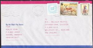 BAHRAIN 1993 Airmail cover to New Zealand with war tax stamp...............67343