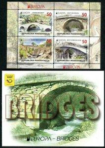 282 - MACEDONIA 2018 - Europa - Bridges - MNH Booklet
