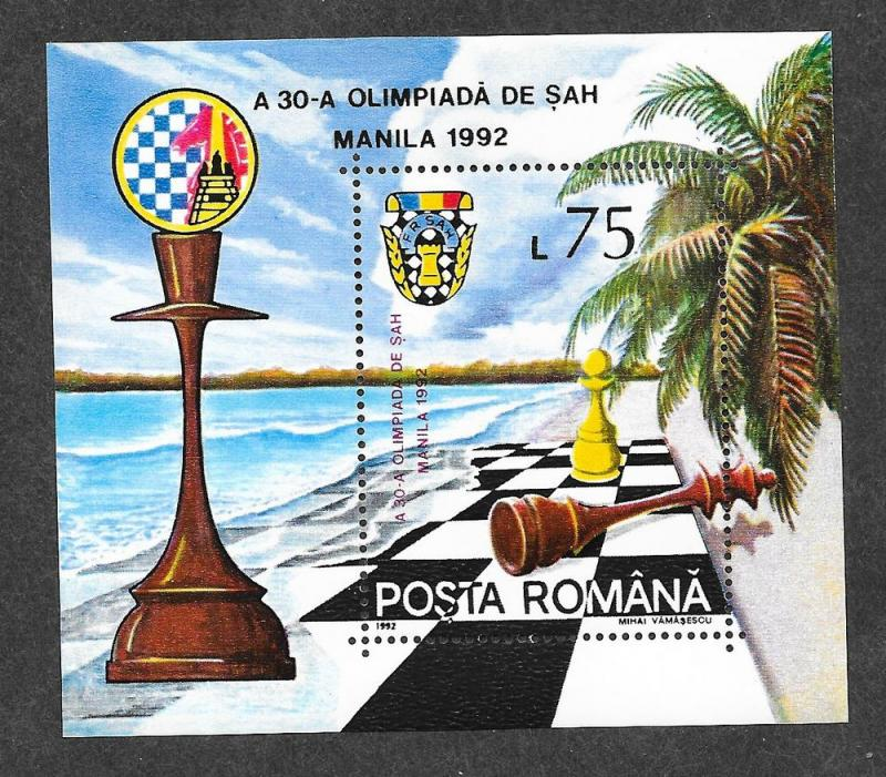 Romania 4145 Mint NH Souvenir Sheet Chess!