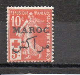 French Morocco B8 MNH