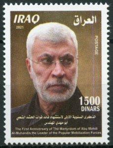 Iraq 2021 MNH People Stamps Abu Madhi Al-Muhandis Martyrdom Martyrs 1v Set