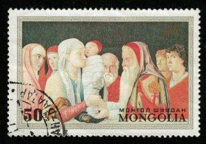 Mongolia, 50 (T-6003)