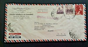 1956 Cairo Egypt To Wilmington DE DuPont Special Delivery Express Airmail Cover