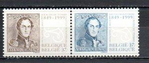 Belgium 1737a MNH