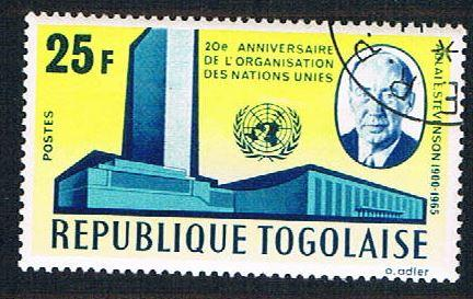 Togo 548 Used United Nations (BP12413)
