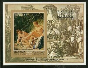 Manama - Ajman Womens Nudes Paintings by Boucher Art IMPERF M/s MNH # 13557B