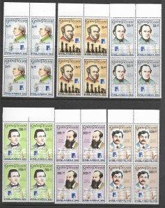 Guinea-Bissau 734-41 Chess MNH cpl. set , block of 4.  2020 CV $57.40