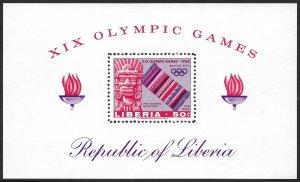 Liberia Mint Never Hinged ~ Souvenir Sheet ~ [9205]