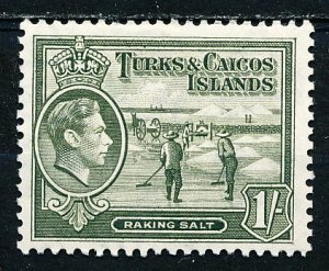 Turks & Caicos Islands #86A Single MNH