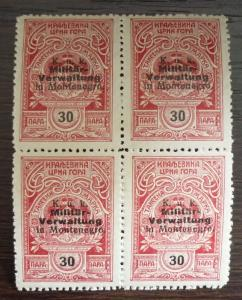 WWI MONTENEGRO - AUSTRIA - REVENUE STAMPS - BLOCK OF 4 R! yugoslavia J8