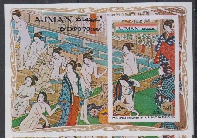 Ajman MNH S/S Japanese Painting Art 1970