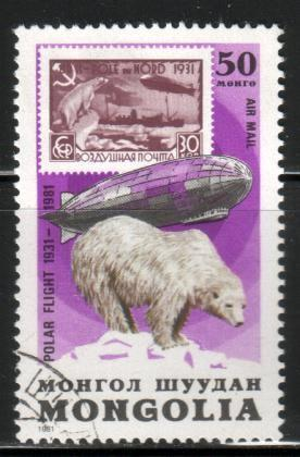 Polar Bear, Airship, Mongolia stamp SC#C149 used