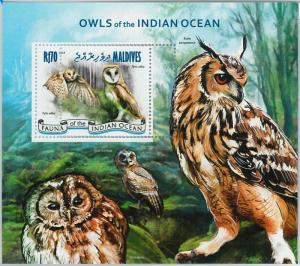 MALDIVES - ERROR, 2014 MISSPERF SHEET: OWLS OF THE INDIAN OCEAN, BIRDS