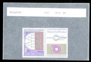 BULGARIA Sc#3641 w-label Mint Never Hinged
