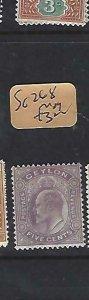 CEYLON   (PP2009B)   KE  5C  SG  268   MOG