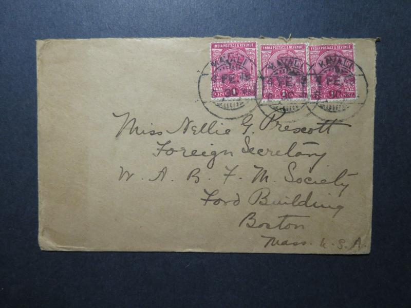 India 1930 Cover Kavali to USA - Z11690