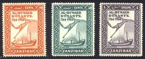 HALF-CAT BRITISH SALE: ZANZIBAR #218-21 Mint NH