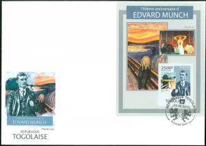 TOGO 2013 EDVARD MUNCH 150TH BIRTH ANNIVERSARY SOUVENIR SHEET FDC
