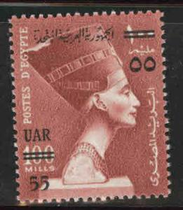 EGYPT Scott 460  MNH** Queen Nefertiti surcharged stamp 1959