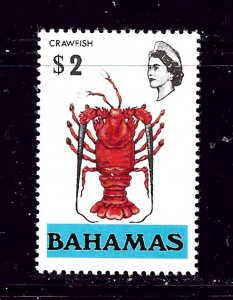Bahamas 329 MNH 1971 Crawfish