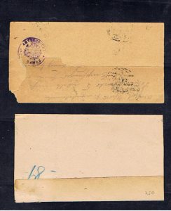 GERMANY 1921/22 COVERS WITH OFFICIAL STAMPS