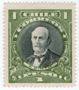 (I.B) Chile Postal : Pinto 1P