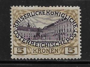 AUSTRIA, 126, MINT HINGED HINGE REMNANT, SCHONBRUNN PALACE