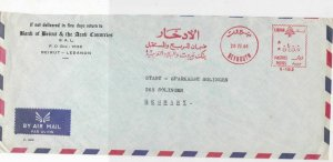 Lebanon 1966 Bank of Beirut & Arab Countries Airmail Large Stamps Cover R 18607