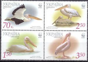 Ukraine 2007 birds wwf fauna 4v MNH