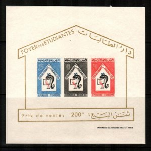 Tunisia #453a Imperf  MNH  Scott $5.00