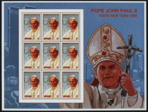 Grenada 2508-9 sheets MNH Pope John Paul II